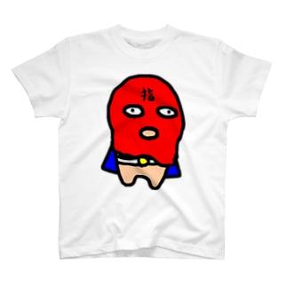 フィンガーマン  (レッド) T-shirts