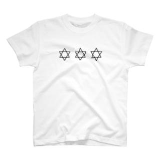 六芒星 シンプル black モノトーン ゆめかわ T-shirts