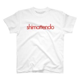 Shimattendo T-shirts