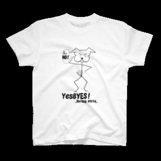ひかがるむの棒の犬だよ。 T-shirts