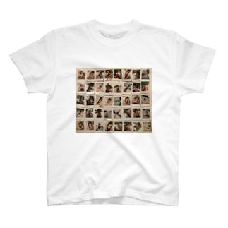 おきなわ T-Shirt