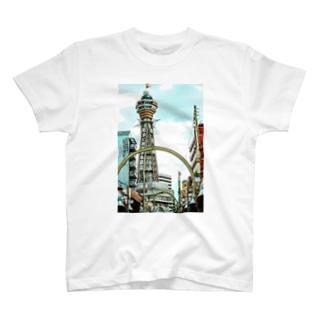 通天閣 T-shirts