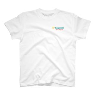 かがやきスタッフTシャツ T-shirts