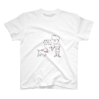 わるだくみ T-shirts
