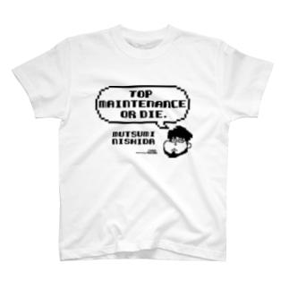 TOP MAINTENANCE(明色用) T-shirts