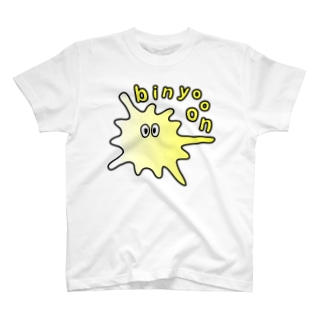 ビニョーン! T-shirts