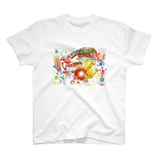 I love ハムンダー T-shirts