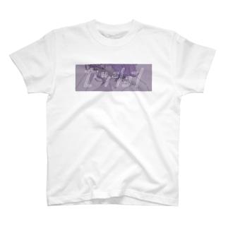 セッション T-shirts