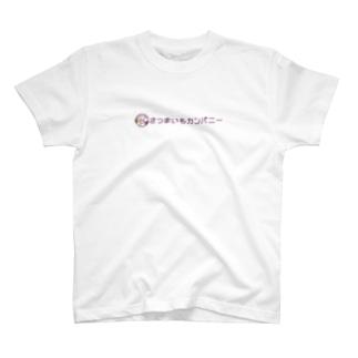 さつまいもカンパニー Tシャツ