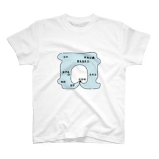 かごしま T-shirts