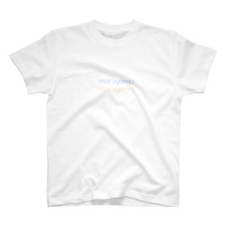 maruyama シンプル2 ブルーイエロー T-shirts