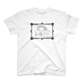 ラブホテル 料金表B T-shirts