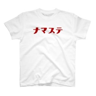 「ナマステ」のTシャツ T-shirts