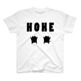 HOHE~White~ T-shirts