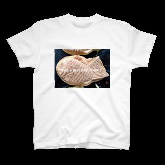 高田万十のWhat will you do today? T-shirts