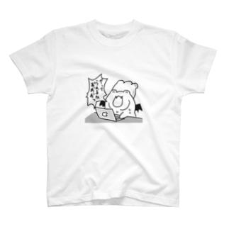 やってられるかTシャツ T-shirts