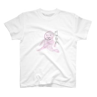 ヘリウムくん T-shirts