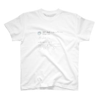 すずしろたけし T-shirts