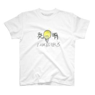 発明 T-shirts