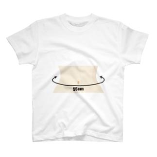 56cm T-shirts