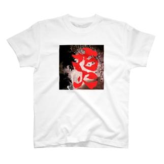 花火 T-shirts
