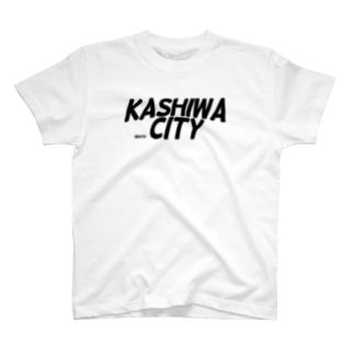 柏 T-shirts