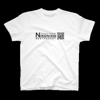 ベジタリアンタイ料理*ニコニコレストランのお店のnikonikoQRグッズ(黒) T-shirts