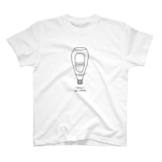 マヨネーズ イラスト T-shirts