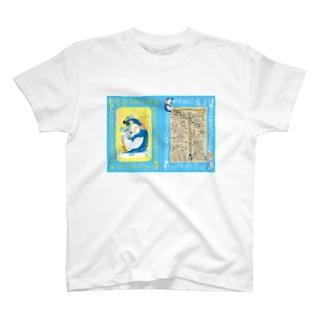 親子ペンギンTeaTime(青) T-shirts