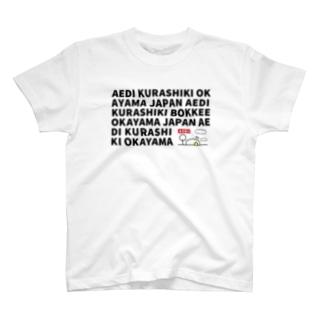 AEDI KURASHIKI BOKKEE OKAYAMA JAPAN T-shirts