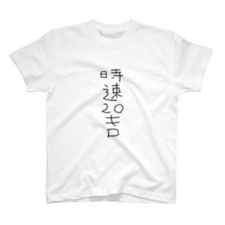 台風のごとくシリーズ T-shirts