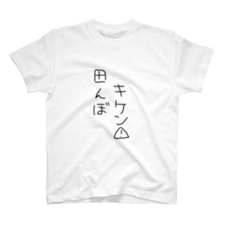 台風あるあるシリーズ T-shirts