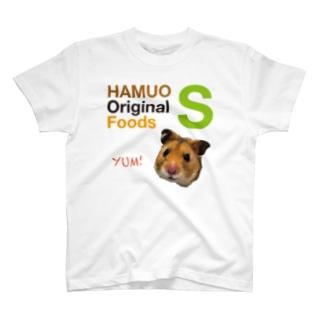 HAMUO ORIGINAL Sシリーズ T-shirts