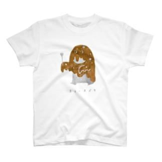 カレーオバケ T-shirts