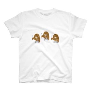 カレーオバケズ T-shirts