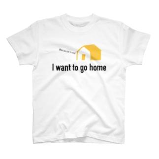 私は疲れた。家に帰りたいんだ。 T-shirts