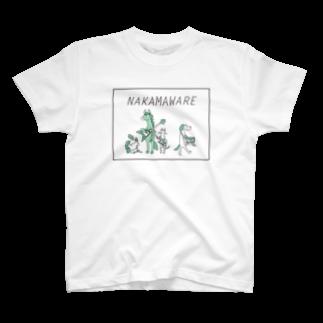ひつじのあゆみの仲間割れ T-shirts