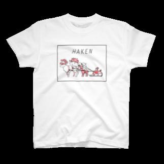 ひつじのあゆみの派遣 T-shirts