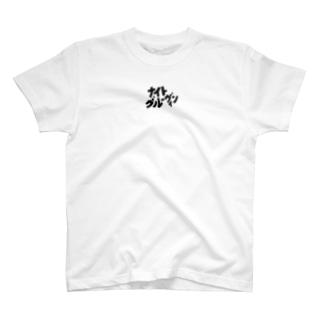 ナイトグルーヴィンTEE T-shirts