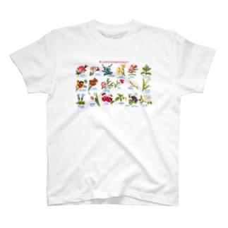 花言葉 - Blomstersproget T-shirts