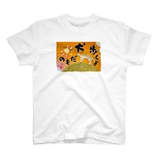 豆柴ビーンのお昼寝アート T-shirts