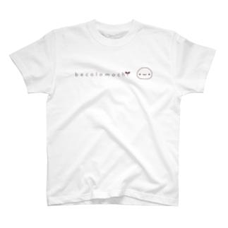 べころもち工房 T-shirts