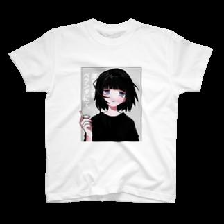 おむのハイライト T-shirts