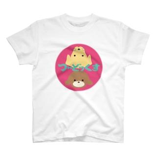 つ〜どっくす T-shirts