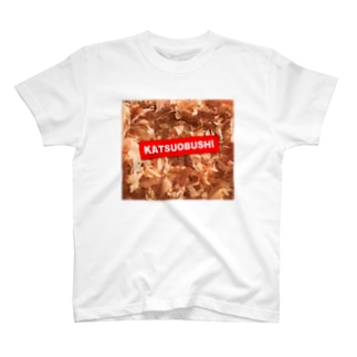 KATSUOBUSHI!! T-shirts
