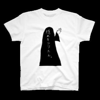 ハルカス屋(前田デザイン室)の隠れキシリたん T-shirts