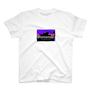 pontanugi  T-shirts