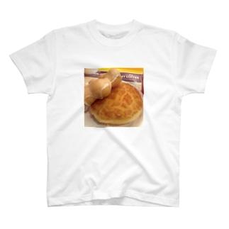 カリーパンとポンデ T-shirts