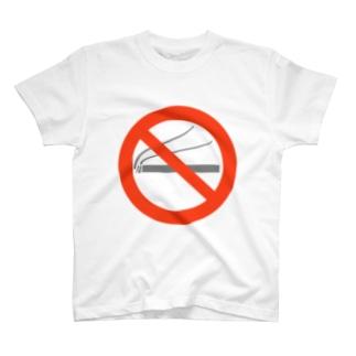 no_smoking T-shirts