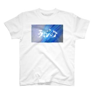 ライジュウ T-shirts